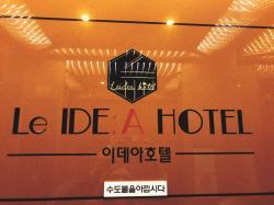 Busan Shopping & Night Action: 3/29/18