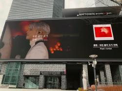 Wednesday Korea Update, 3/28/18: Jonghyun Shrine